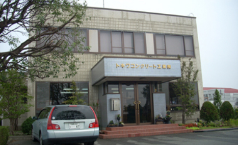 トキワコンクリート工業(株)