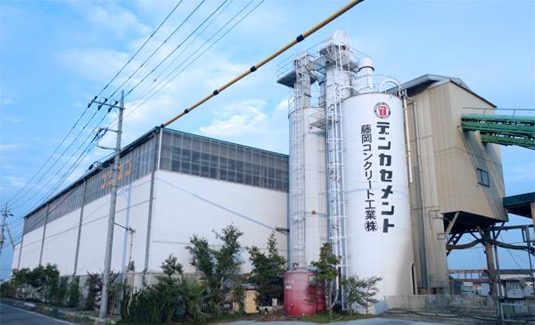 藤岡コンクリート工業(株)